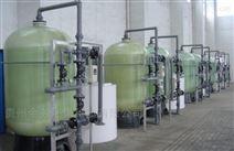 贵州纯净水离子交换设备