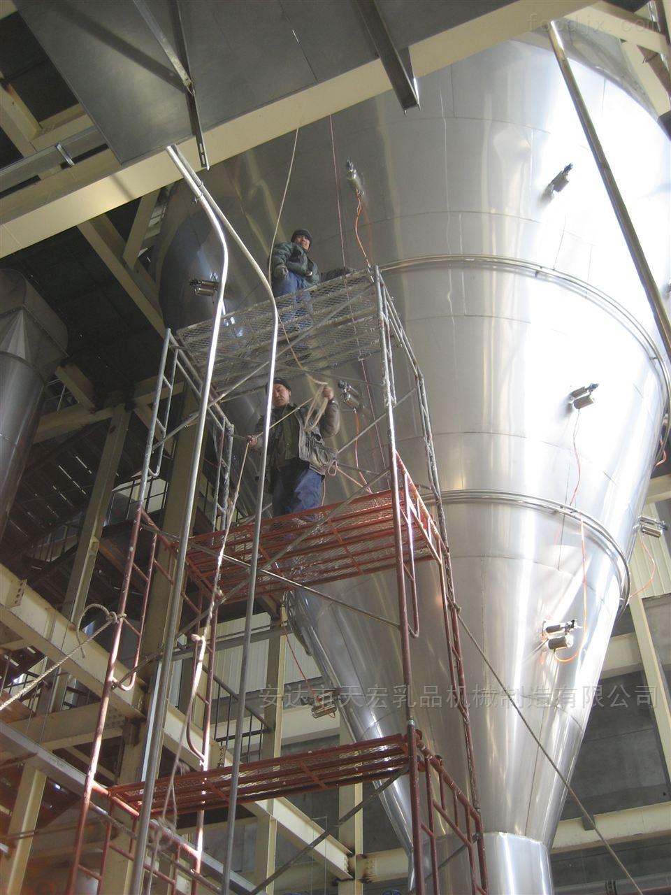 大豆玉米淀粉深加工設備上排風干燥塔