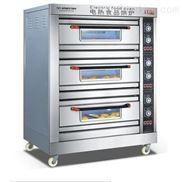 爱厨乐电烤箱