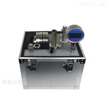 GXY-電動自重式微壓計