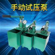 试压泵ppr水管打压机增压泵家用测压泵