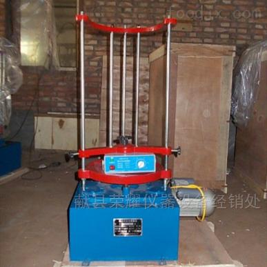 ZBSX-92型数控震击式电动振筛机