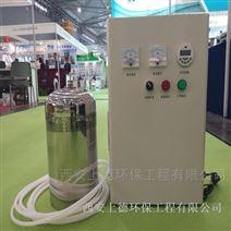 咸阳水箱消毒器供应