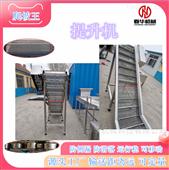 春华生产不锈钢移动链板提升机爬坡输送机