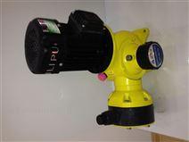 愛力浦絮凝劑投藥泵JXM-A170/0.7醫療廢水