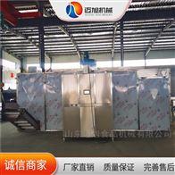 HG-3迈旭烘干设备黄蜀葵鲜花烘干机