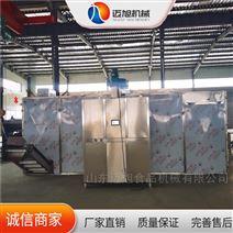 迈旭烘干设备空气能烘干机