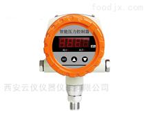防爆数字压力控制器