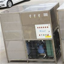 台湾製冰機廠家日產1噸顆粒方冰機