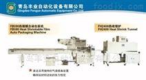 青岛丰业生产茶叶盒热缩膜包装机