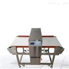 ZH智能输送式服装行业专用在线金属检测机