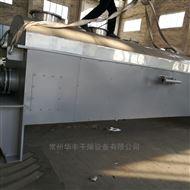 JYG污泥专用干燥机