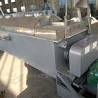 小型污泥专用桨叶干燥机