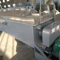 小型污泥桨叶干燥机