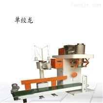 20-50kg粉末添加剂自动包装秤