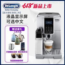 德龙350.75中文显示意大利咖啡机