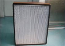 如何正确选购无隔板高效空气过滤器