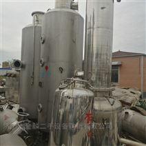 常年出售二手雙效,三效蒸發器設備