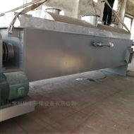 JYG含油污泥专用桨叶烘干机