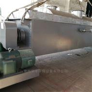 JYG大型干燥设备生物发酵菌干燥机
