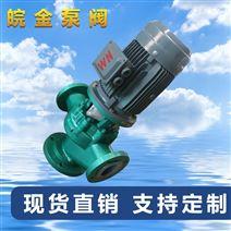 氟塑料管道泵GDF衬氟耐碱酸立式离心泵防腐