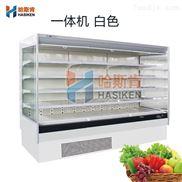 蔬菜保鲜冷柜餐饮保鲜柜