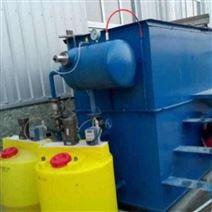 九江一体化污水处理标准