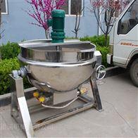 不锈钢导热油夹层锅