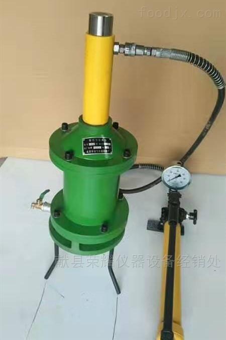 混凝土压力泌水仪操作规程