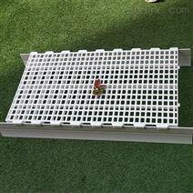 鴨用塑料漏糞板