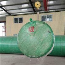 天水玻璃钢隔油池优质供应商