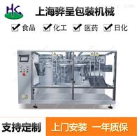 180GN/180GS一体化果蔬包装设备水果燕麦坚果奶昔包装机