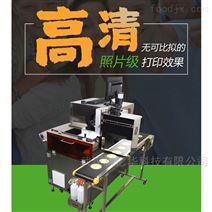 装饰糕点打印生产线高速食品打印机多图切换