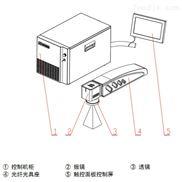 动态全自动激光打码机