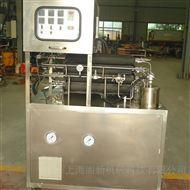 食品加工设备微型超高温管式杀菌机