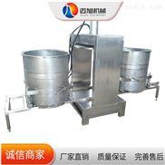 迈旭压榨设备米酒压榨过滤机