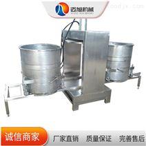 邁旭壓榨設備葡萄籽油壓榨機