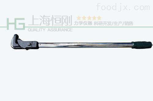 可以预置扭矩数值的扳手_0-500N.m可以预置扭力值的扳手
