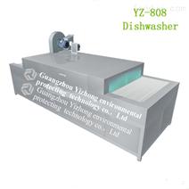 YZ-808大型商用洗碗機網帶平放式廠家直銷