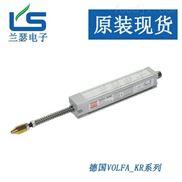 KR-15-V1位移传感器-电子尺