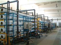 贵阳反渗透膜水处理设备