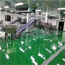 自动化净菜生产线