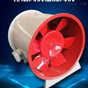 单速风机,高温消防排烟机 厂家定制