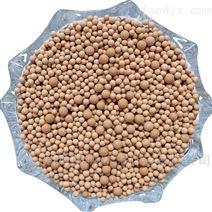 麦饭石矿化球 矿泉水质治理球