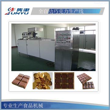 QH2000巧克力生产线
