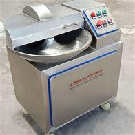 ZB-40多功能不锈钢高速斩拌机