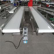 支持定制轻型皮带输送机 高品质pu皮带输送机