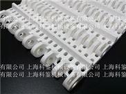 模块塑料网带 mpb平格型 输送带材质pp
