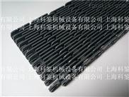 塑料网带 3110突肋型 模块输送带节距50.8,pp材质