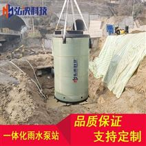 廣東一體化雨水泵站廠家應急雨水收集